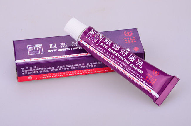 China 10g Tube Special Eyebrow Tattoo Numb Cream Relieve Pain Paste ...